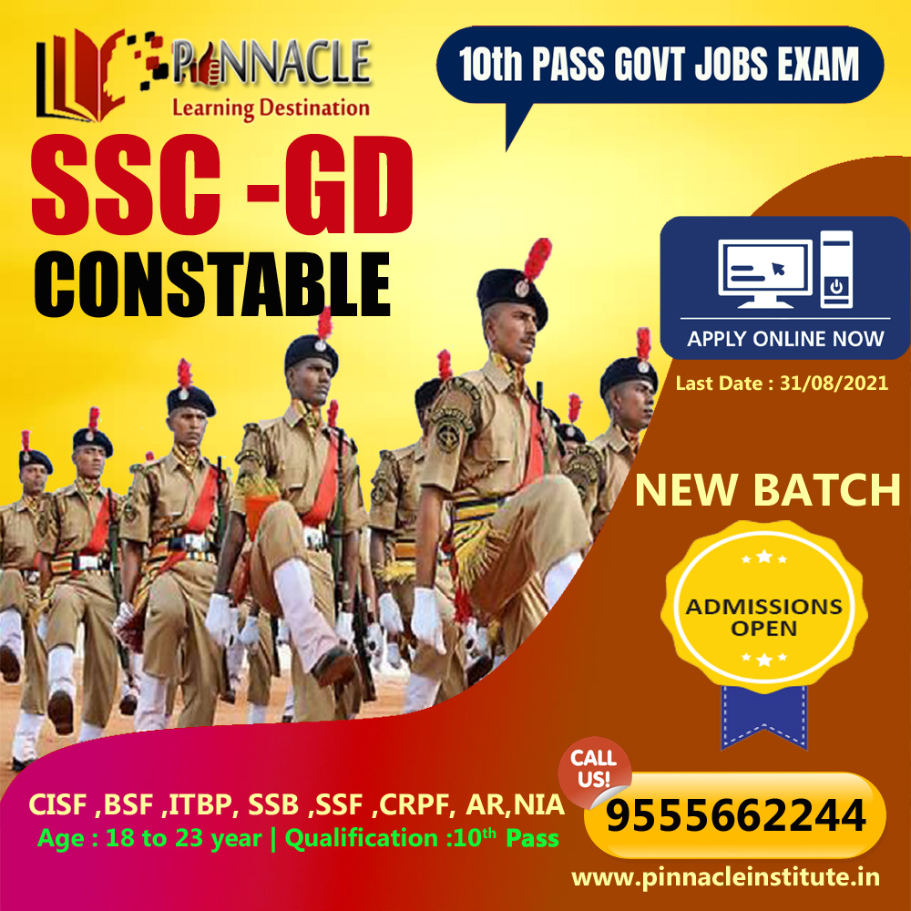 SSC-GD Constable Online -Offline Batch